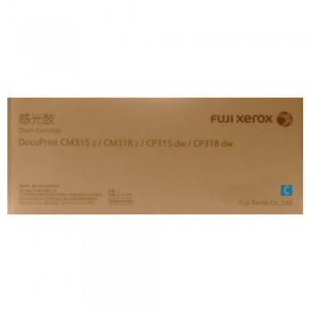 Fuji Xerox CP315 Cyan Drum Cartridge 50k (CT351101)